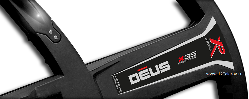 XP Deus 5.0 c катушкой X35