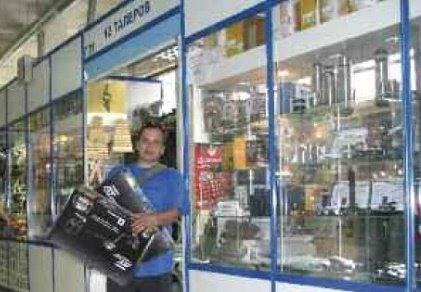12 Талеров магазин металлоискателй